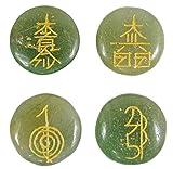 Harmonize - Set di 4 cristalli curativi in nefrite, giada, Reiki, simbolo Karuna