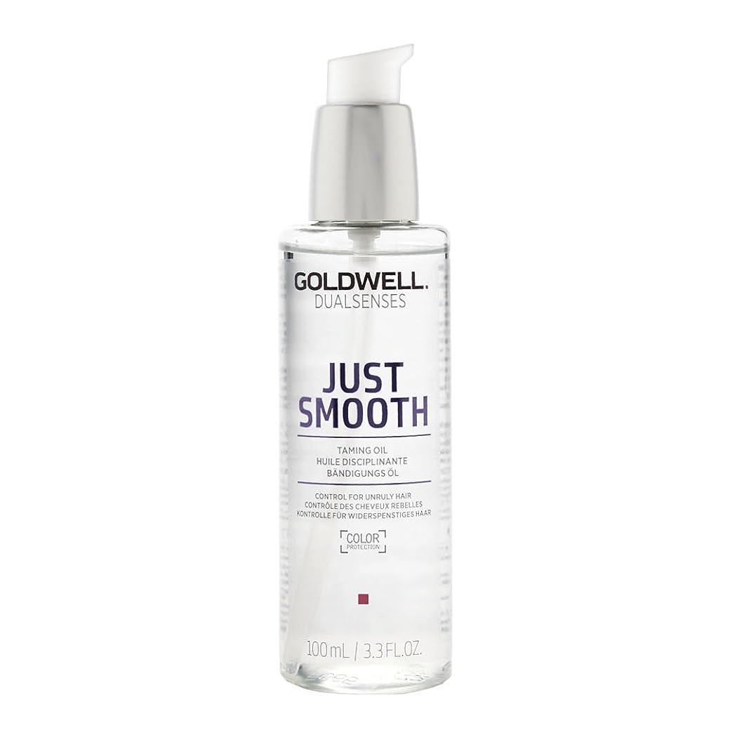 浸した表面的な気を散らすゴールドウェル Dual Senses Just Smooth Taming Oil (Control For Unruly Hair) 100ml/3.3oz並行輸入品