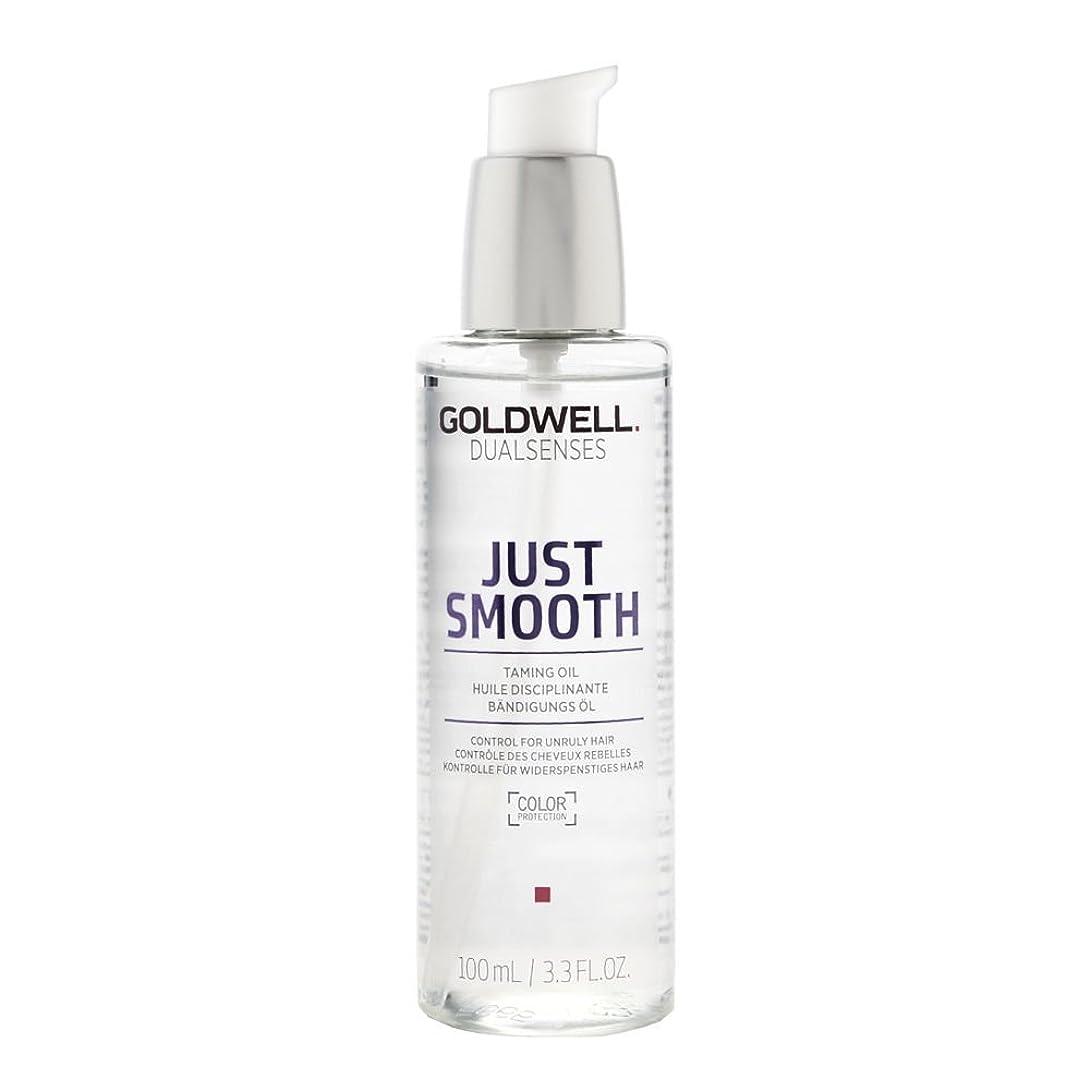 歩き回る航空機スポンサーゴールドウェル Dual Senses Just Smooth Taming Oil (Control For Unruly Hair) 100ml/3.3oz並行輸入品