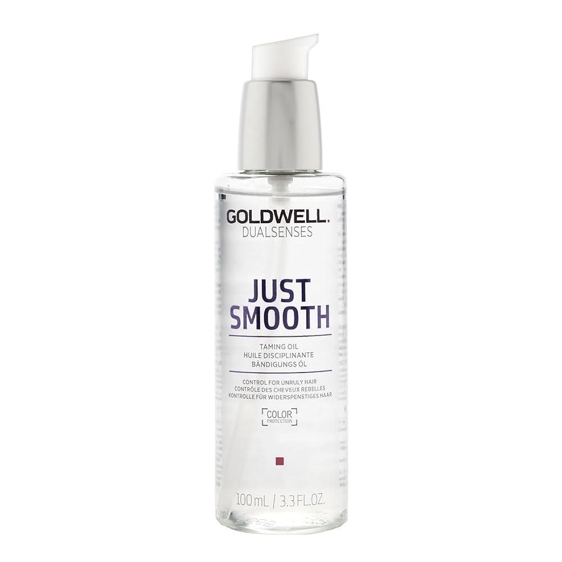 楕円形業界たっぷりゴールドウェル Dual Senses Just Smooth Taming Oil (Control For Unruly Hair) 100ml/3.3oz並行輸入品