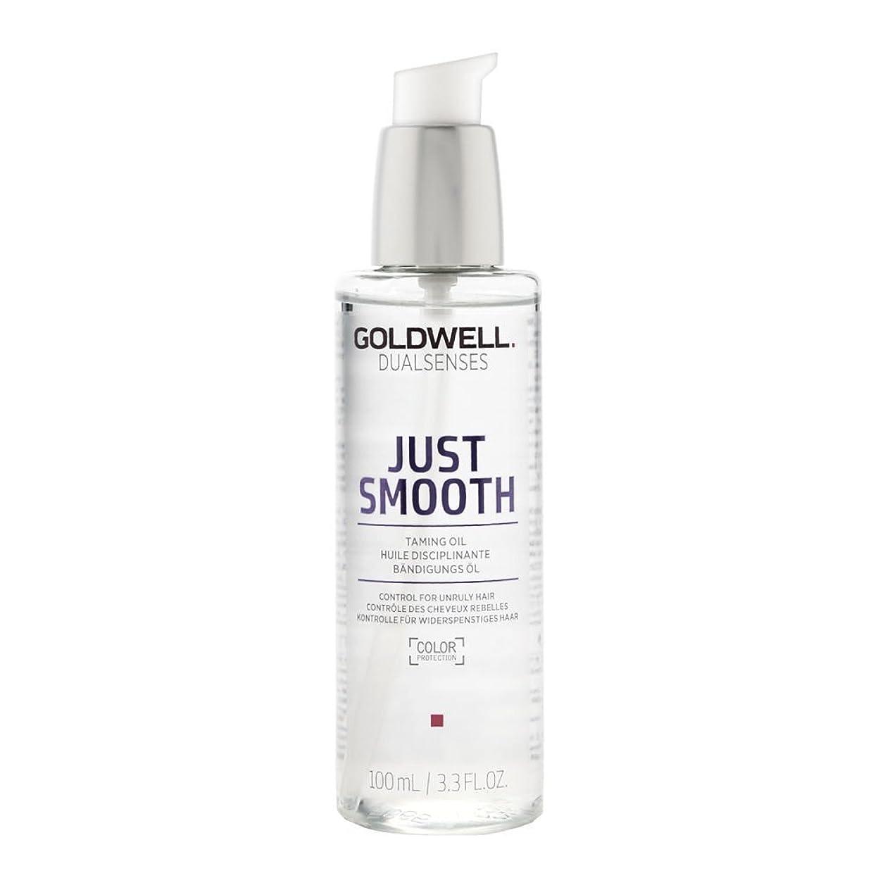 十分ではない持続するアーカイブゴールドウェル Dual Senses Just Smooth Taming Oil (Control For Unruly Hair) 100ml/3.3oz並行輸入品