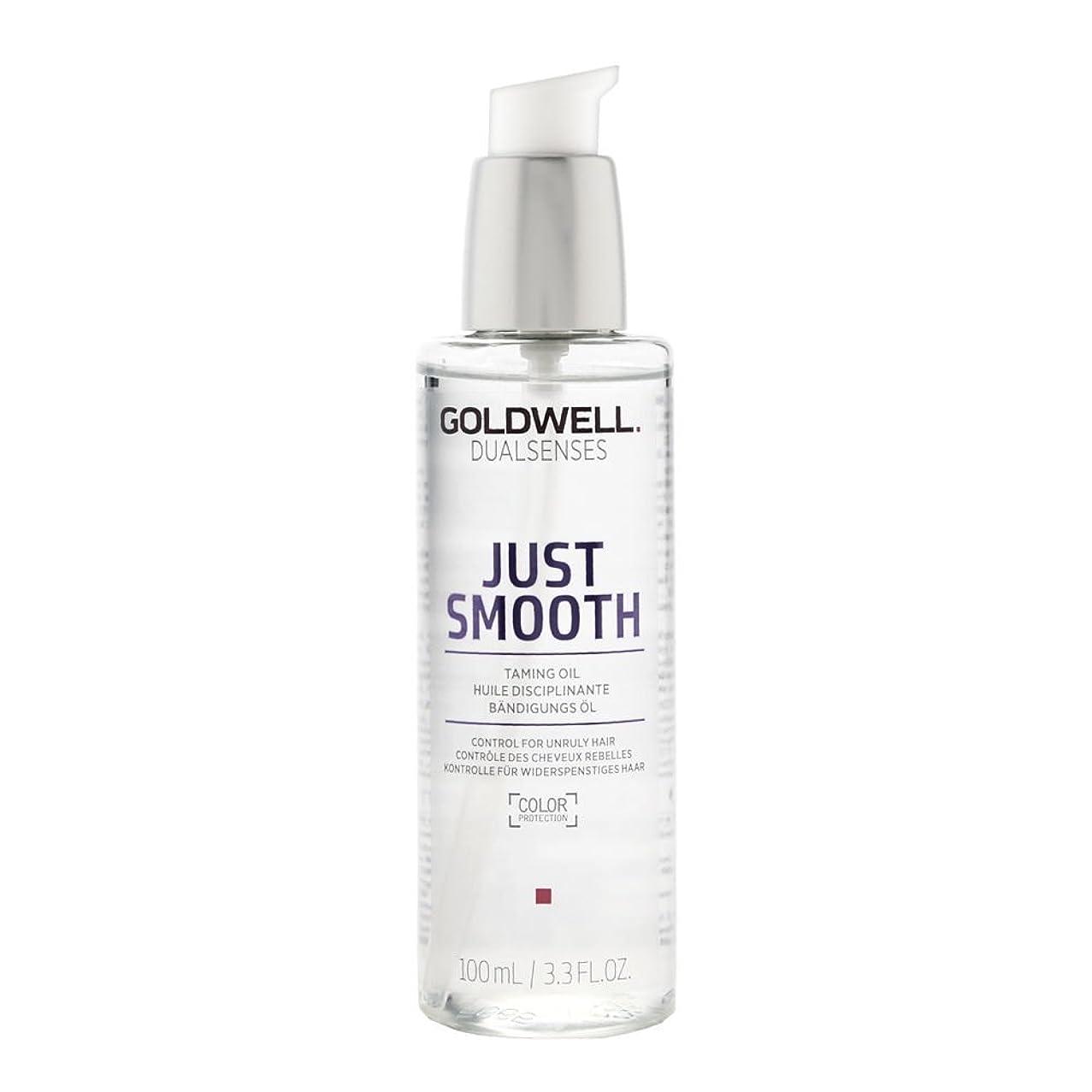 祖父母を訪問寛容政策ゴールドウェル Dual Senses Just Smooth Taming Oil (Control For Unruly Hair) 100ml/3.3oz並行輸入品