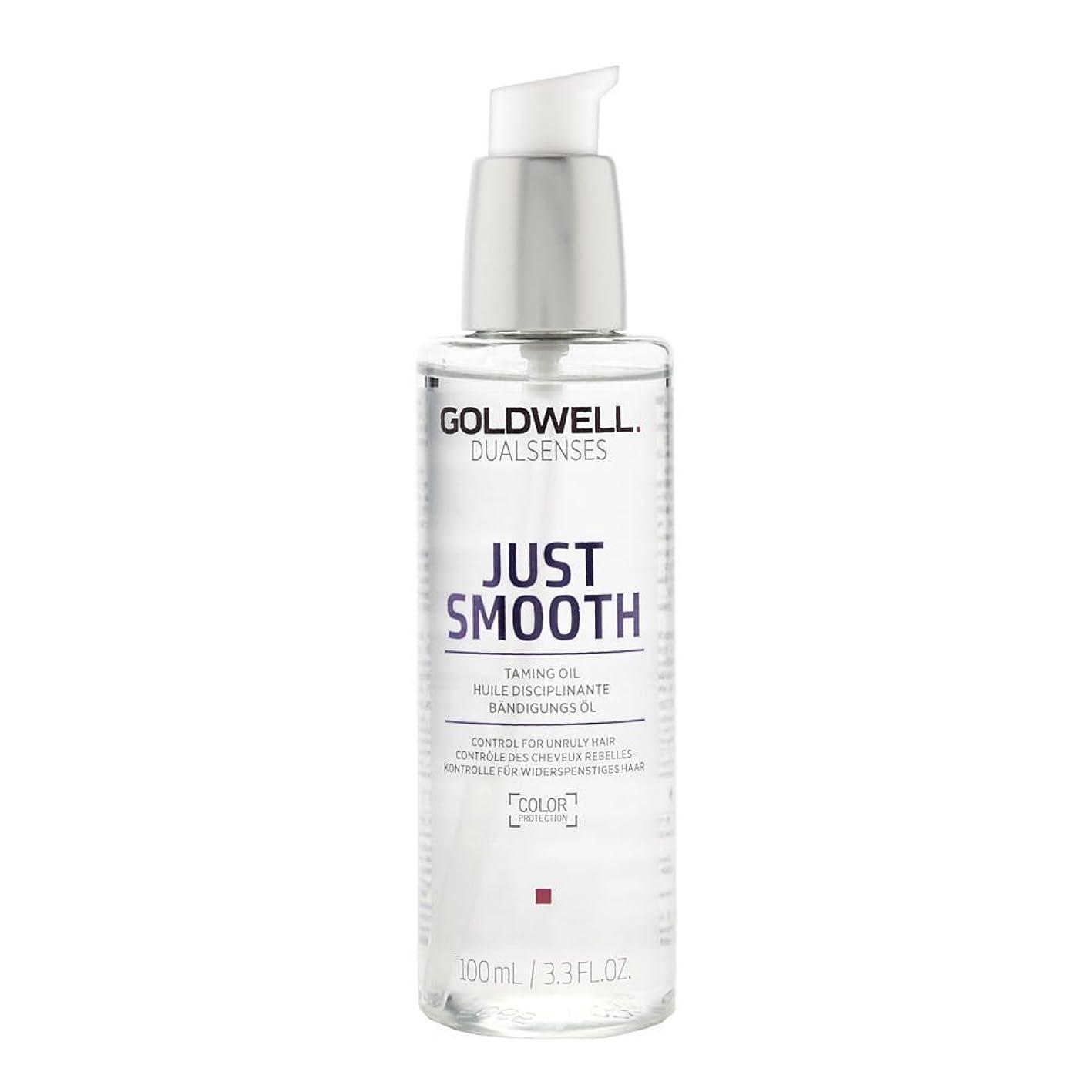 鳴り響く展望台聴衆ゴールドウェル Dual Senses Just Smooth Taming Oil (Control For Unruly Hair) 100ml/3.3oz並行輸入品