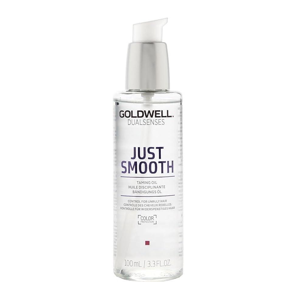 ウィスキープレーヤー名誉ゴールドウェル Dual Senses Just Smooth Taming Oil (Control For Unruly Hair) 100ml/3.3oz並行輸入品