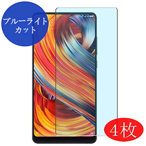 【4 Pack】 Synvy Anti Blue Light Screen Protector for XIAOMI MI Mix 2 / Mix 2s MIX2 mix2s Blue Light Blocking Screen Film Protective Protectors [Not Tempered Glass] Updated Version