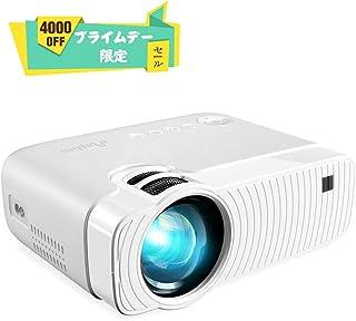 ELEPHAS 「令和」記念版 3600lm LED 小型プロジェクター 1080PフルHD対応 1920×1080最大解像度 パソコン/スマホ/タブレット/ゲーム機/DVDプレイヤーなど接続可 HDMIケーブル付属【3年保証】