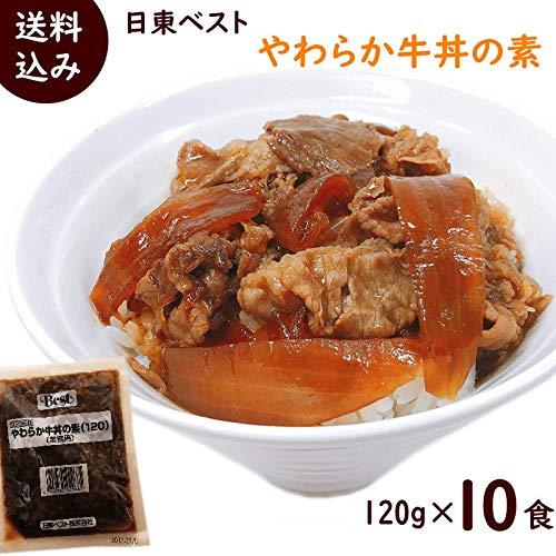 日東ベスト【やわらか牛丼の素】(冷凍)120g×10袋