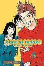 Kimi ni Todoke: From Me to You, Vol. 5 (5)