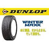 【数量限定】 DUNLOP WINTER MAXX 01 国産 スタッドレス 195/65R15 タイヤのみ 4本セット