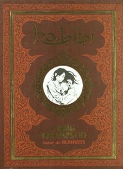 Habibi  Sillón Orejero   Spanish Edition