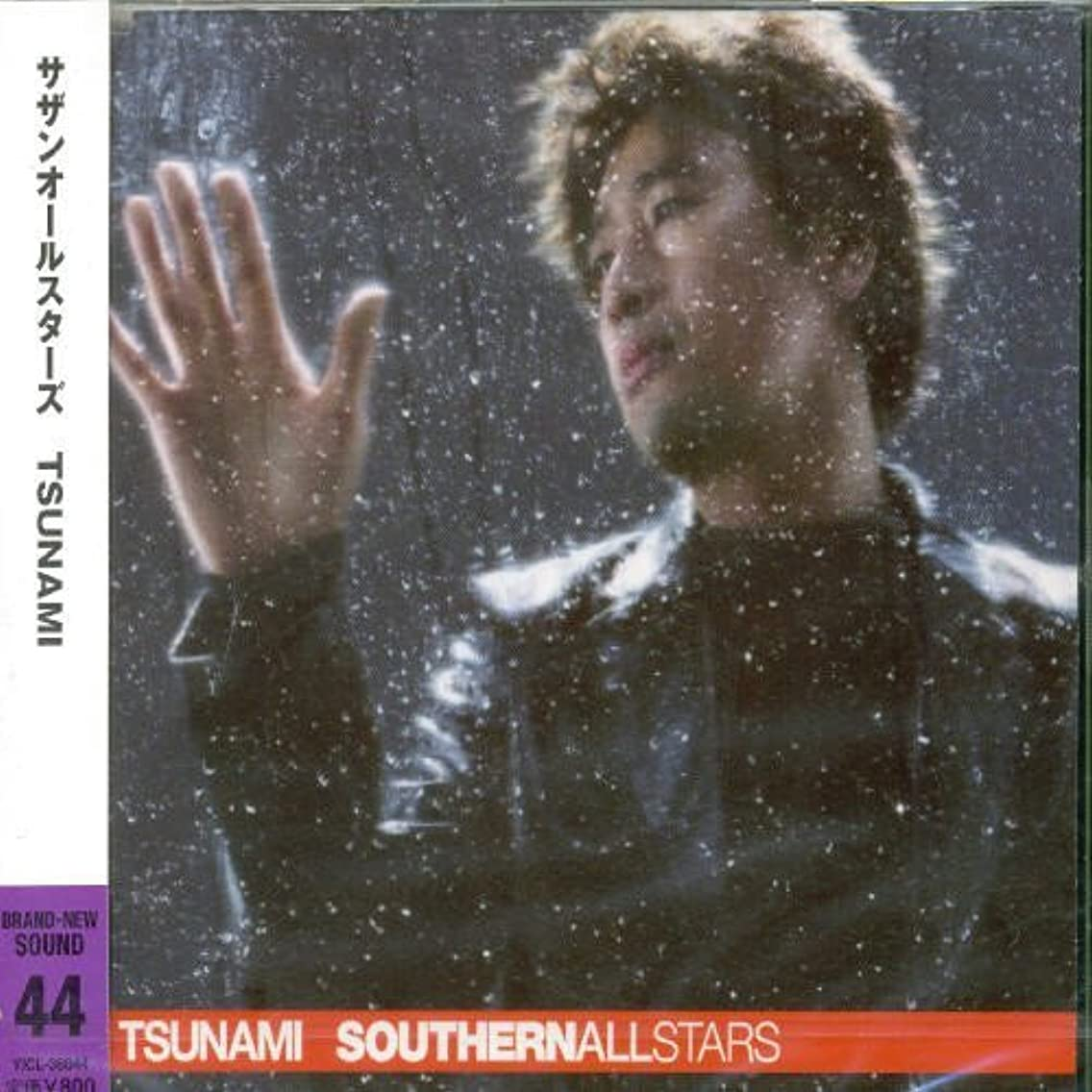 Tsunami by Southern All Stars (2005-06-25)