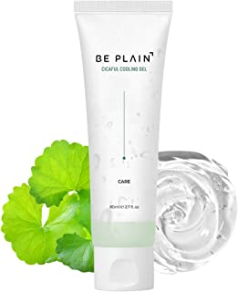 BE PLAIN Cicaful Cooling Gel 2.7 fl.oz. 80ml - Facial Moisturizer for Natural Skin, Blemish-Prone Irritated Acne Sensitive Skin Lotion Made with Centella Asiatica and Fig Extract