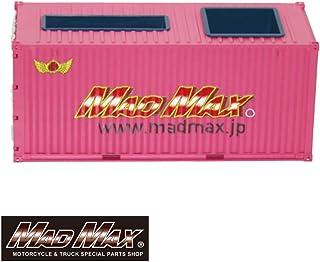 MADMAXオリジナル プラスチック製 卓上収納 ペン立て&名刺立て ピンク