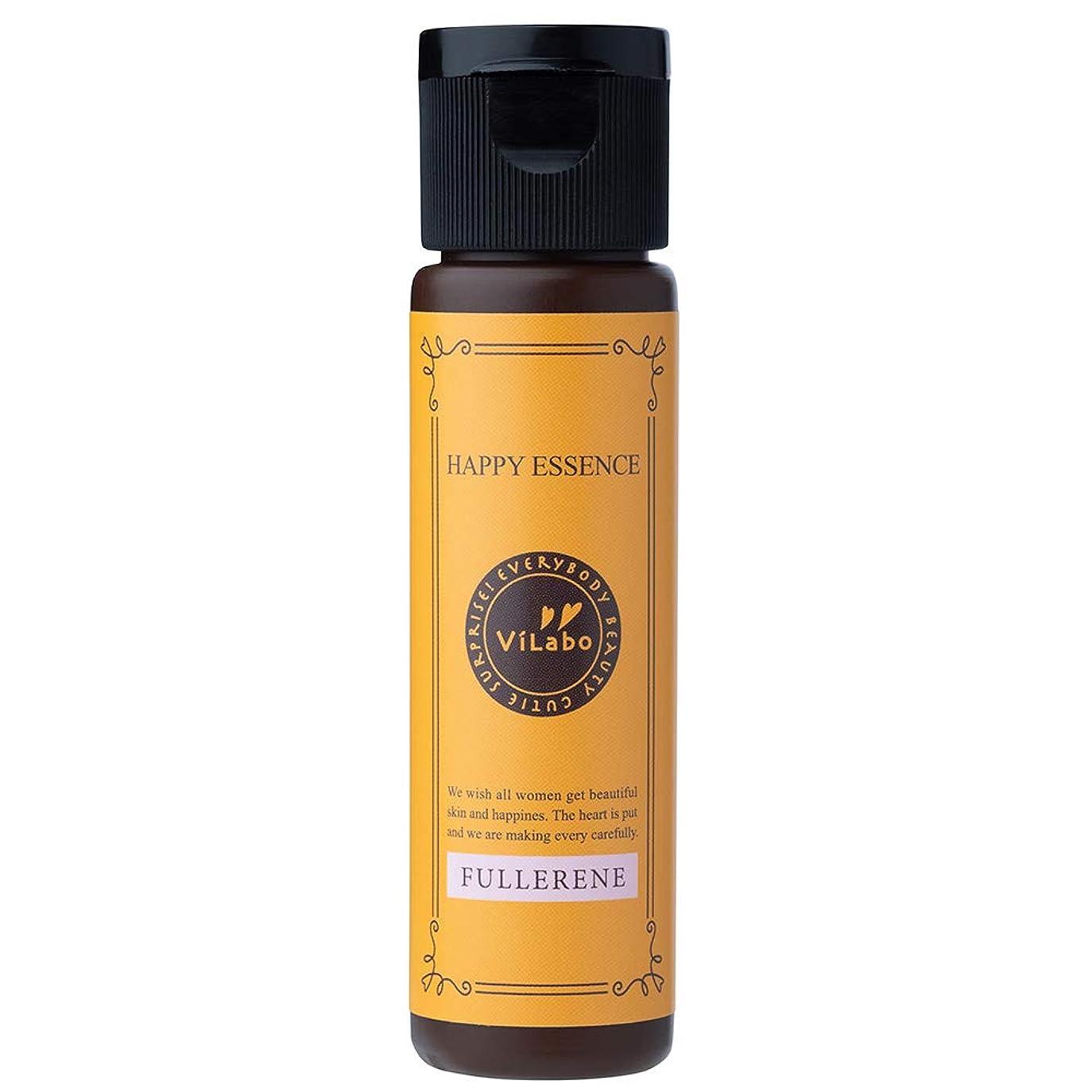 栄光の樫の木不信ViLabo 原液+原液HAPPY ESSENCE/種類:フラーレン (ハッピーエッセンスFU) 30ml 原液美容液 ビラボ