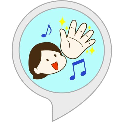 Wasche deine Hände! - 30 Sekunden Lied -