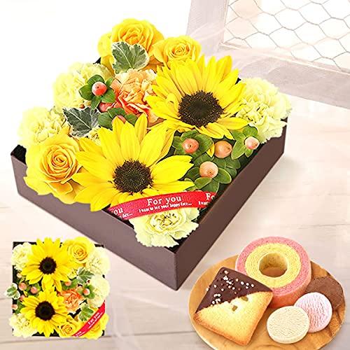 誕生日プレゼント お祝い 内祝い 父の日 ギフト 花とスイーツ 花ギフトセット アレンジフラワー フラワーギフト ひまわりアレンジ (BOX入り・スイーツ)