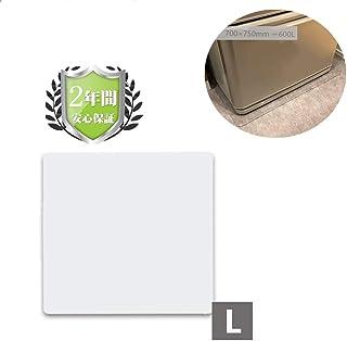 AeiLa 冷蔵庫 マット キズ防止 凹み防止 床保護シート Lサイズ 70×75cm 〜600Lクラス 厚さ2mm 無色 透明 冷蔵庫 耐震マット 【国内正規一年保証】