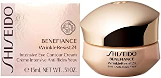 Best shiseido wrinkle resist 24 Reviews