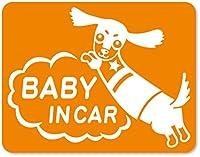 imoninn BABY in car ステッカー 【マグネットタイプ】 No.38 ミニチュアダックスさん (オレンジ色)