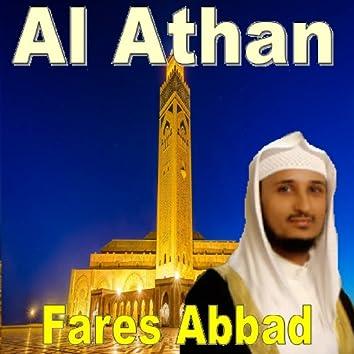 Al Athan (Quran - Coran - Islam)