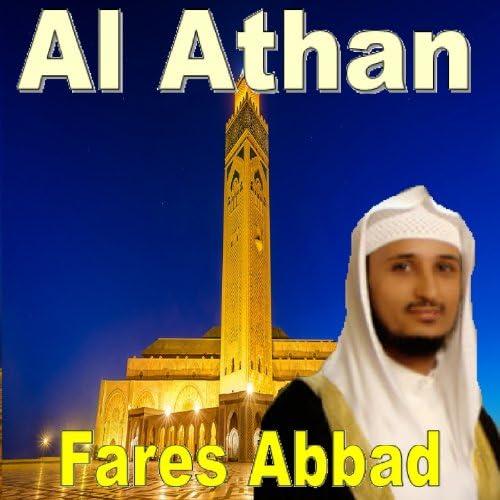 Fares Abbad