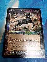 mtg 夢魔 日本語 foil 7版