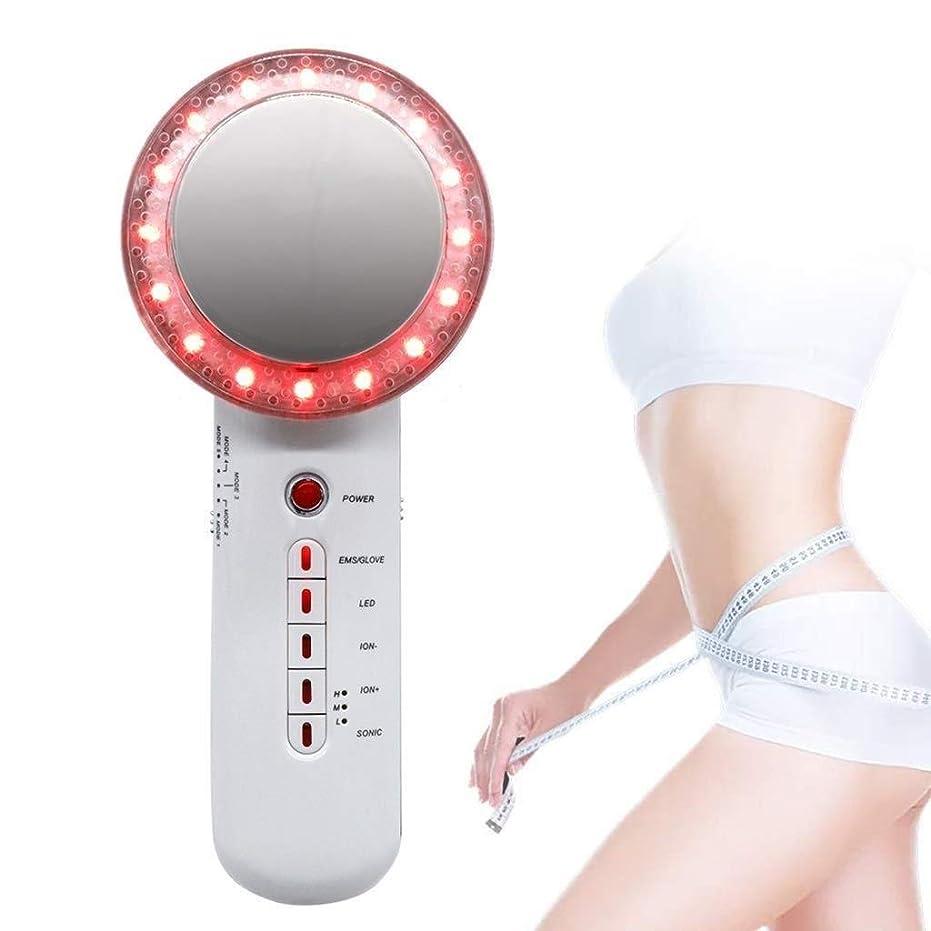 器用しみそこから皮のきつく締まる機械、1つのRF EMS LEDライト療法のしわに付き顔の持ち上がるボディ形削り盤機械6つは反老化のアクネの美装置を取除きます