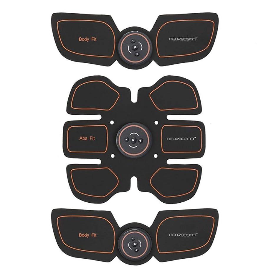 キルト降雨束ねるL.TSA Electric Stimulators Bauchtrainer EMS Bauchgürtel für Bauchtraining Elektrische Muskelstimulation Antik?rper Familie oder Gym