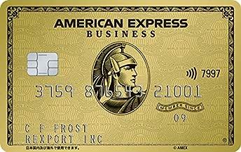 アメリカン・エキスプレス®・ビジネス・ゴールド・カード