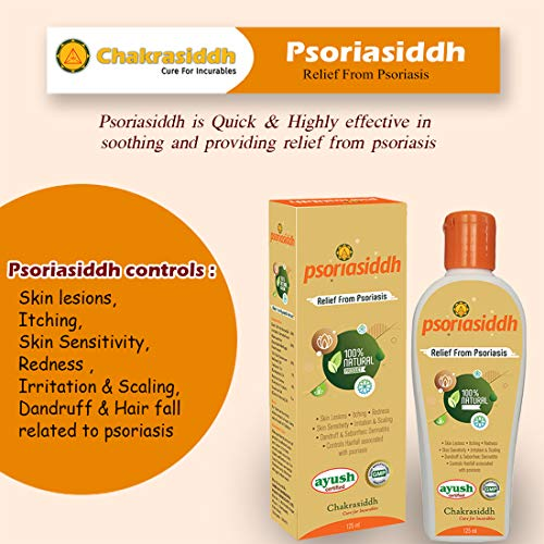 CHAKRASIDDH Psoriasiddh Oil for Psoriasis, 125 ml