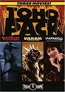 Toho Pack The Mysterians, Varan, and Matango