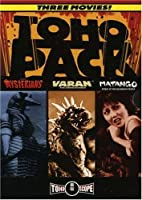 Toho Triple Feature: Mysterians Varan & Matango [Import USA Zone 1]