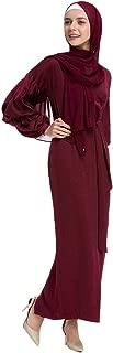 Muslim Women's Dubai Style Kaftan Caftan Jalabiya Abaya Modest Maxi Dress