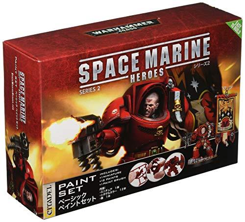 ウォーハンマー40,000 スペースマリーンヒーローズ シリーズ2 ベーシックペイントセット
