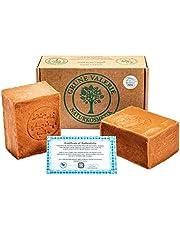 Grüne Valerie® Set de jabón original de Alepo 2 x 200g (400g) con 40%/60% de aceite de laurel/aceite de oliva, valor PH 8 Detox, hecho a mano, 6 años de maduración