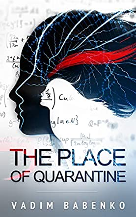 The Place of Quarantine