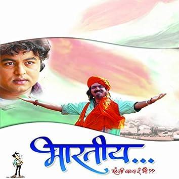 Bharatiya