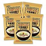 PALDO FUN & YUM Gomtang Ramen 20-Pack, 4.05 ounce (pack of 20)