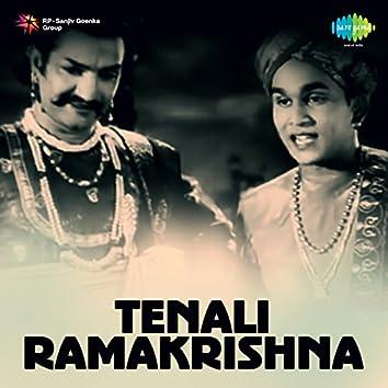 Tenali Ramakrishna (Original Motion Picture Soundtrack)