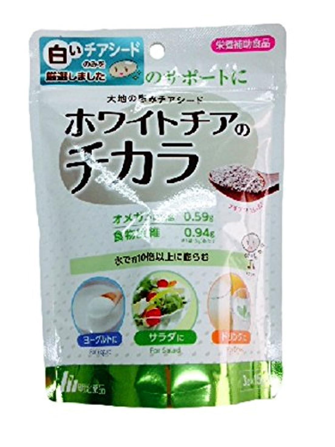 チロインフレーション容器明治薬品 ホワイトチアのチカラ 3gx15袋