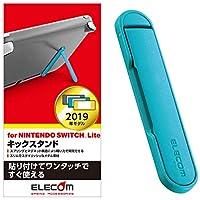 エレコム Nintendo Switch Lite 用 キックスタンド ブルー GM-NSLKSTBU