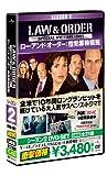 Law & Order 性犯罪特捜班 シーズン2 DVD-SET - クリストファー・メローニ, マリスカ・ハジティ, ダン・フロレク, リチャード・ベルザー, ミシェル・ハード, ディック・ウルフ