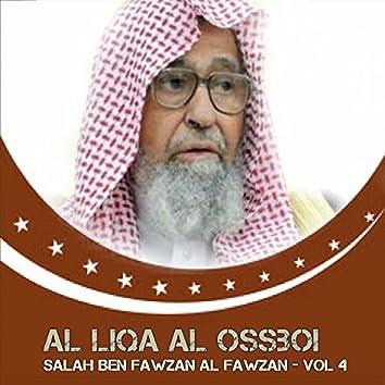 Al Liqa Al Ossboi Vol 4 (Quran)