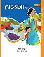 Haat Bazaar (Nepali Beginning Reader)