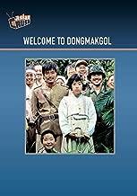 Welcome to Dongmakgol by Asian Crush