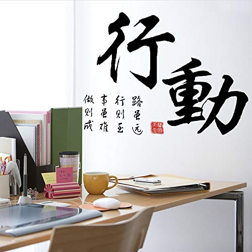 FSVGC Text Inspirational Wall Stickers Office Classroom Dormitory Bedside Bedroom Calligraphy Word Stickers Action Stickers