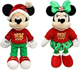 Disney Store Exclusive 2020 Mickey and Minnie Mouse Holiday Plush Toys Set, Medium 17'