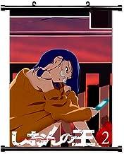 Shion no Ou Anime Fabric Wall Scroll Poster [WP] (16