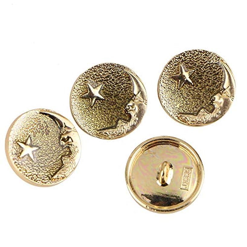 Monrocco 40Pcs Gold Vintage Antique Metal Blazer Button Moon Buttons