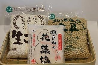 有機素材使用 手作り 米 味噌キット 約5キロ出来上がり 【容器なし】